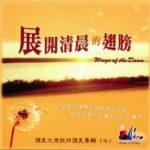 MP3-PW07-