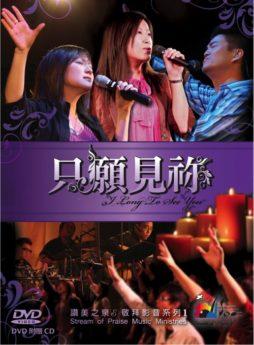 MP3-DVDEW01-
